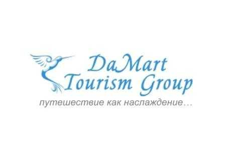 DaMart Tourism Group