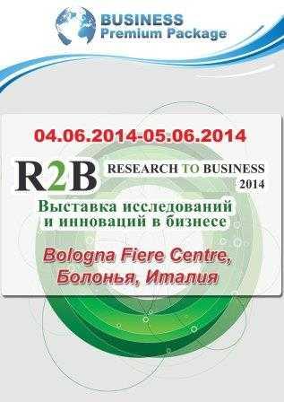 Business Premium Package плакаты