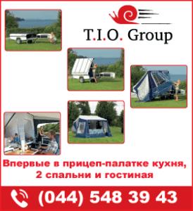 TIO Group