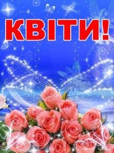 коллаж-с-розами