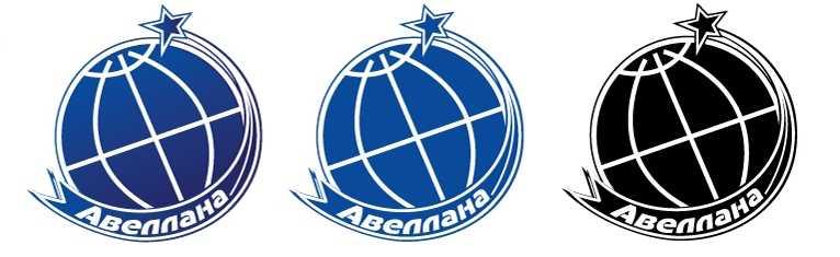 Авеллана логотип