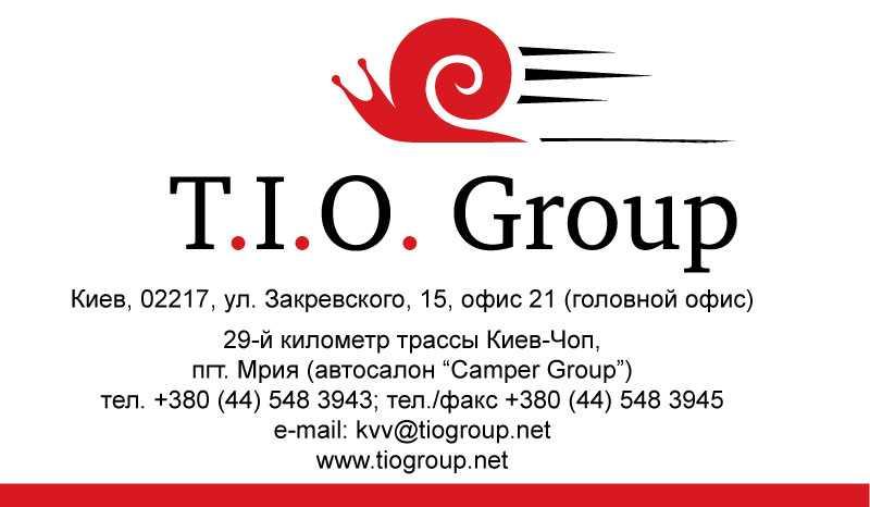 TIO Group стикер-визитка