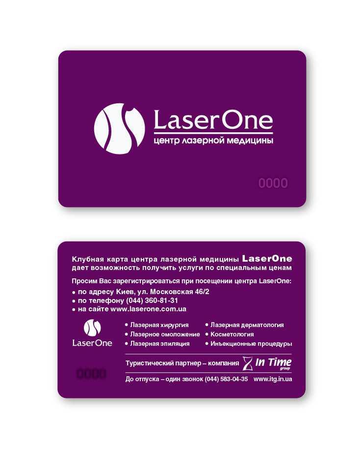 Карты клиента LaserOne