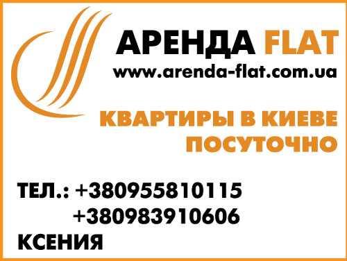 arenda-flat