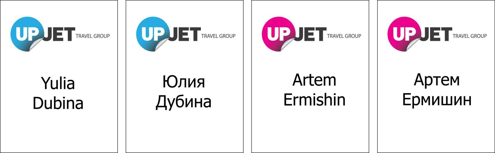 Up Jet travel group - badges