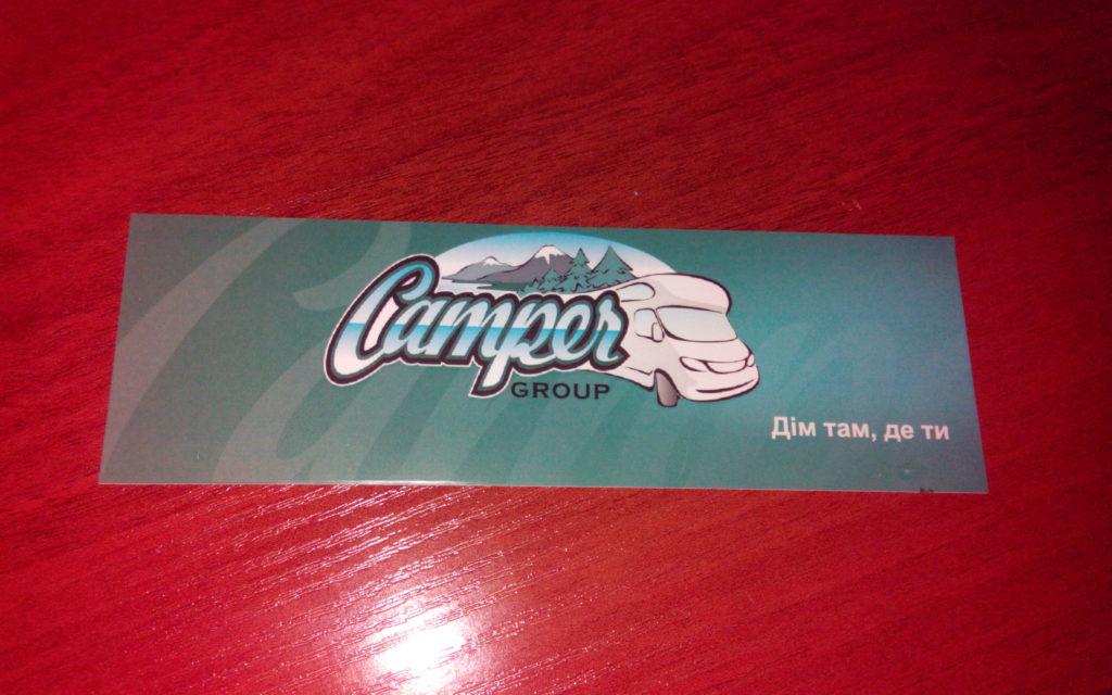 Наклейка стикер Camper Group