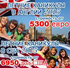 Веди Тургрупп Украина e-mail рассылка/баннер