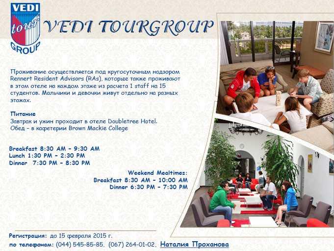 Vedi Tourgroup-Ukraine Presentation