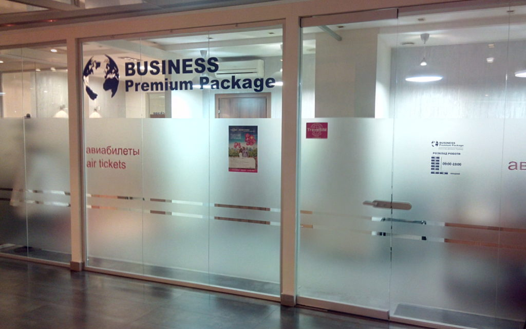 Business Premium Package - stickers and showcases
