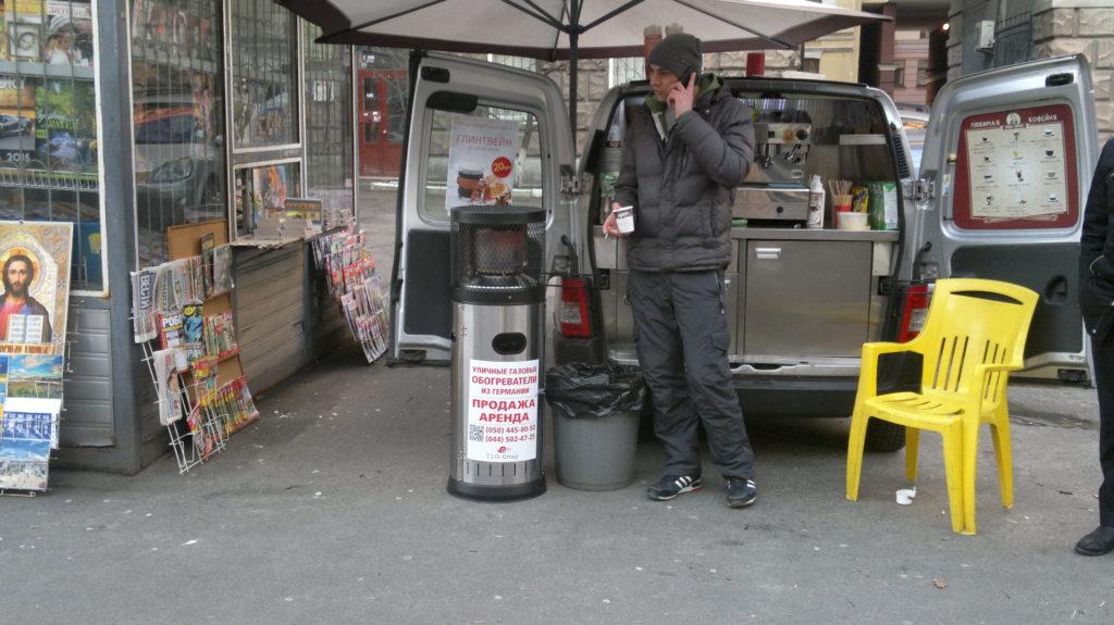 Уличные обогреватели-TIO Group