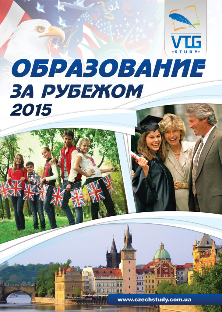 VTG Study catalog covers