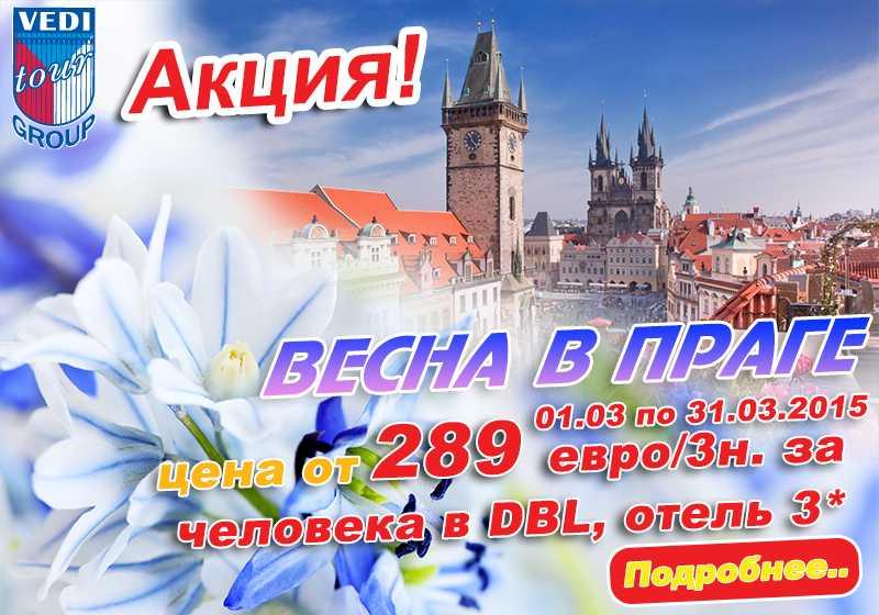Веди Тургрупп Украина e-mail рассылка