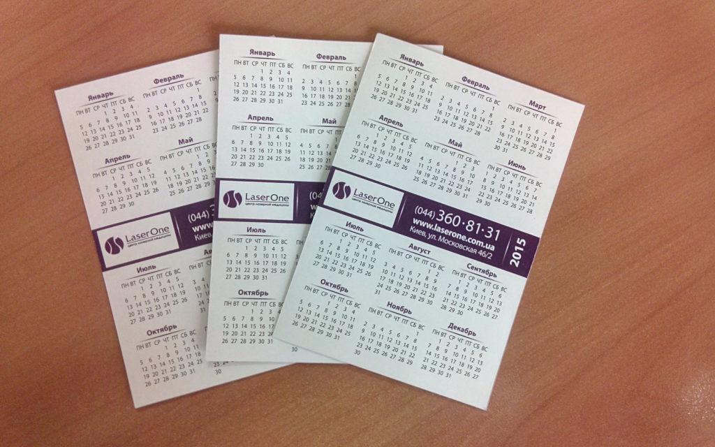 LaserOne карманные календарики